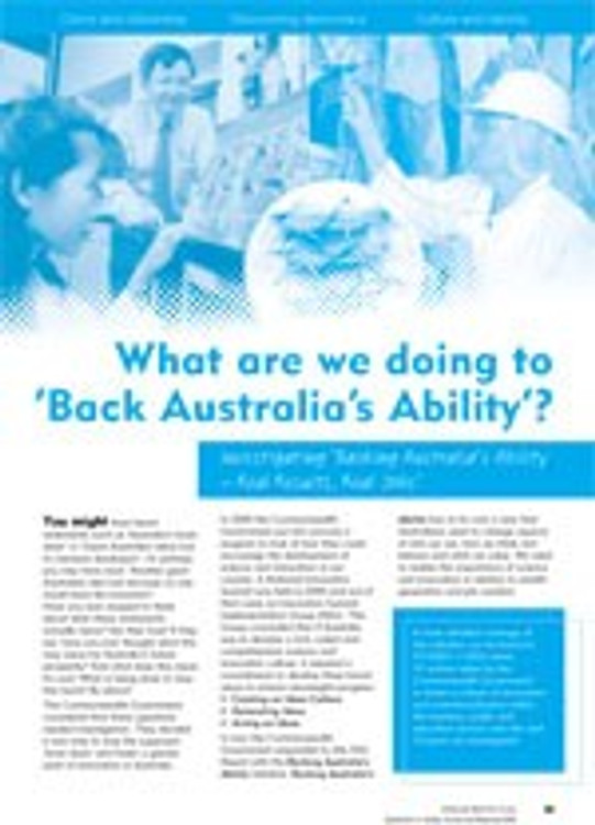Exploring Innovation ?What is the Commonwealth doing to back Australia? ability?