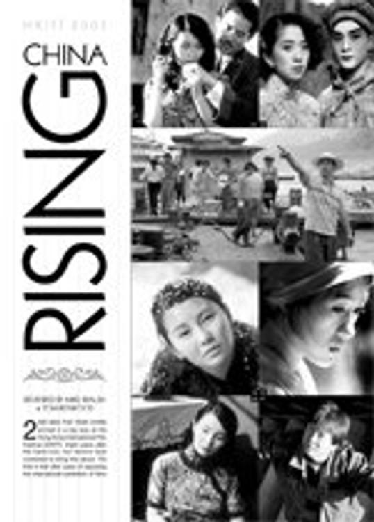 Rising China