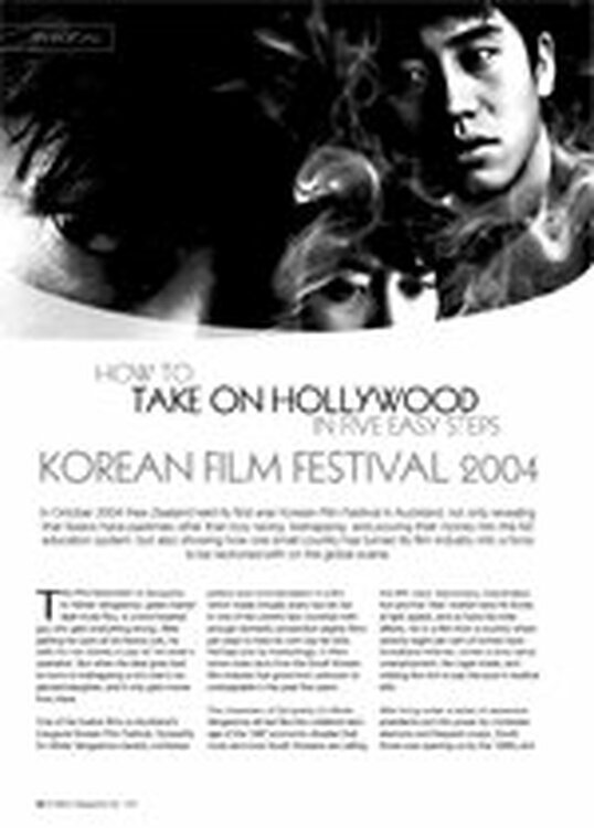 How to Take on Hollywood in Five Easy Steps: Korean Film Festival 2004