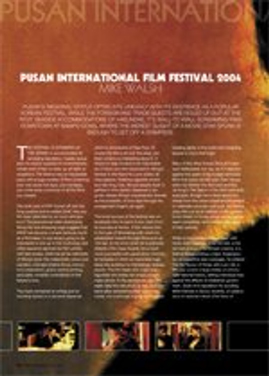 Pusan International Film Festival 2004; How Many Borders Must We Cross to Reach Home? Angelopoulos at Pusan