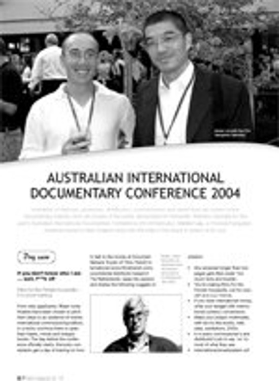 Australian International Documentary Conference 2004