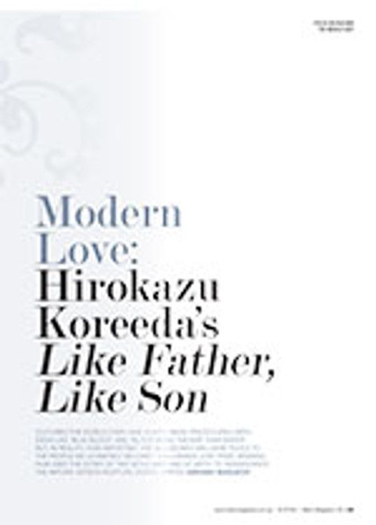 Modern Love: Hirokazu Koreeda's <em>Like Father, Like Son</em>