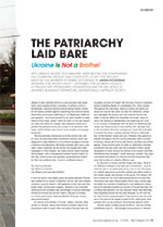 The Patriarchy Laid Bare: <em>Ukraine Is Not a Brothel</em>