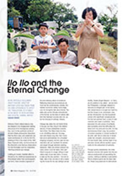 <em>Ilo Ilo</em> and the Eternal Change