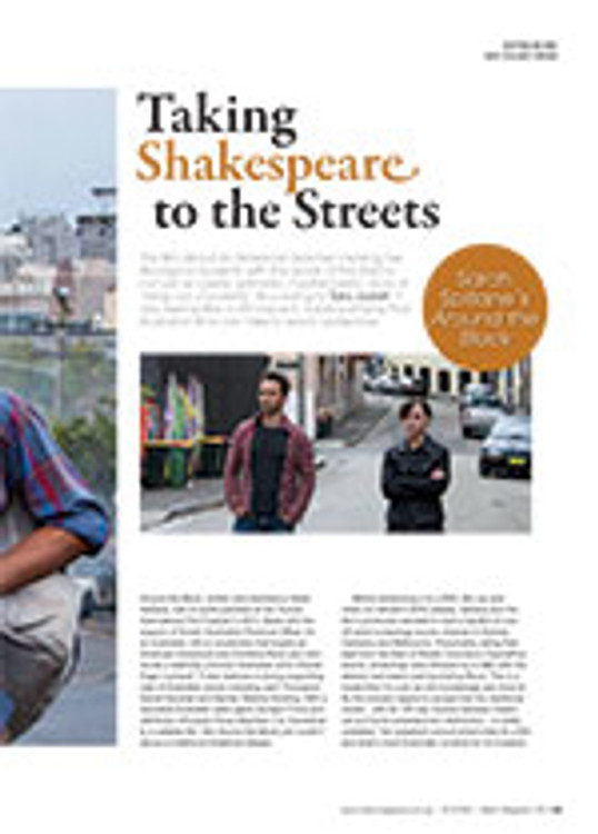 Taking Shakespeare to the Streets: Sarah Spillane's <em>Around the Block</em>