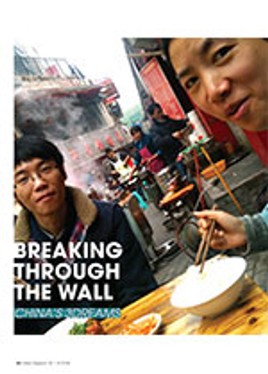 Breaking Through the Wall: <em>China's 3Dreams</em>
