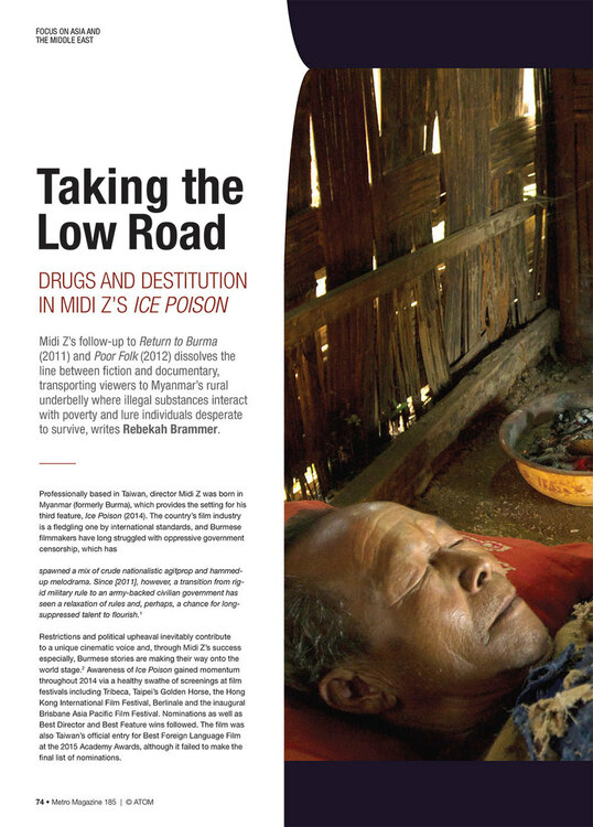 Taking the Low Road: Drugs and Destitution in Midi Z's Ice Poison