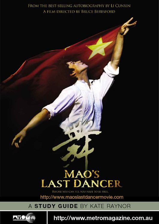 Mao's Last Dancer (ATOM Study Guide)