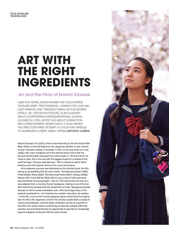 Art with the Right Ingredients: An and the Films of Naomi Kawase