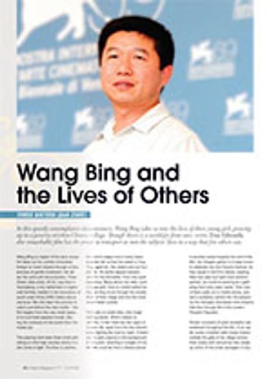 Wang Bing and the Loves of Others: <em>Three Sisters</em> (<em>San zimei</em>)