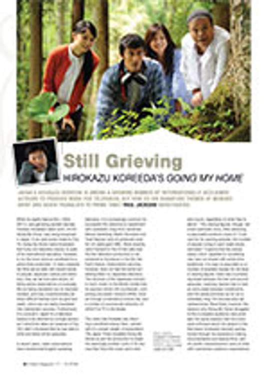 Still Grieving: Hirokazu Koreeda's <em>Going My Home</em>