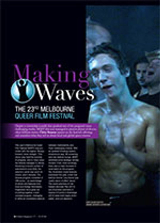 Making Waves: The 23rd Melbourne Queer Film Festival