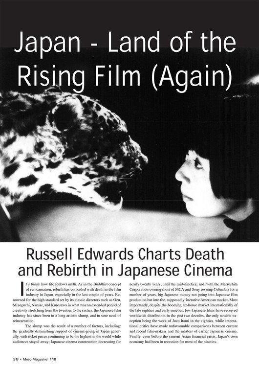 Japan - Land of the Rising Film (Again): Russell Edwards Charts Death and Rebirth in Japanese Cinema