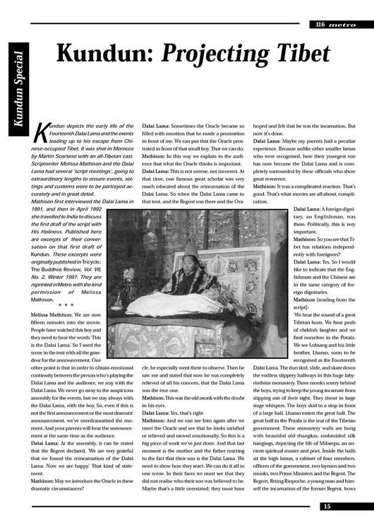 'Kundun': Projecting Tibet