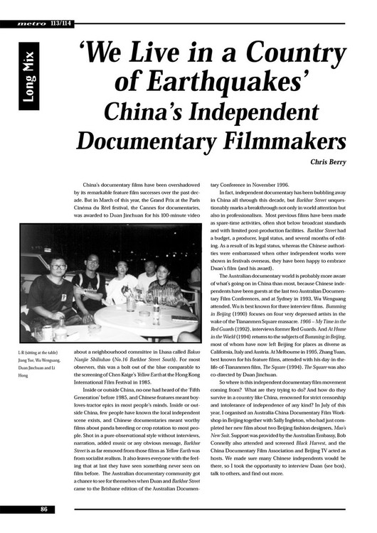 We Live in a Country of Earthquakes': China's Independent Documentary Filmmakers
