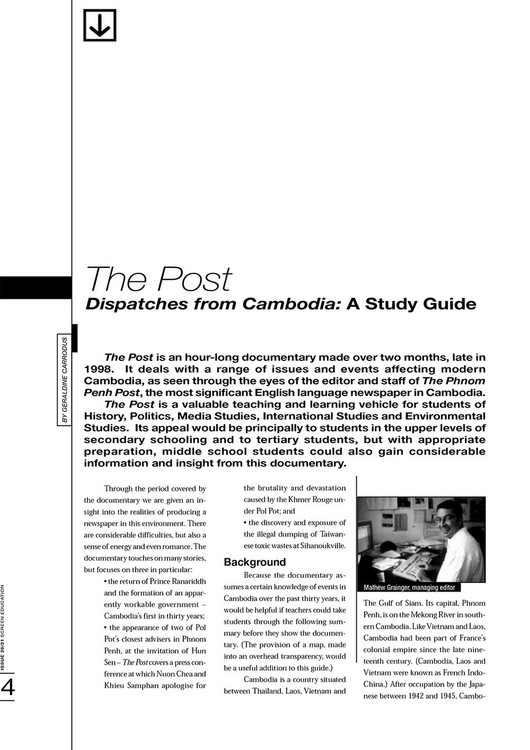 'The Post' (A Study Guide)