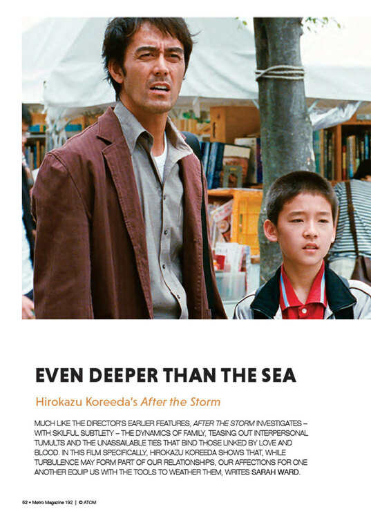 Even Deeper than the Sea: Hirokazu Koreeda's 'After the Storm'
