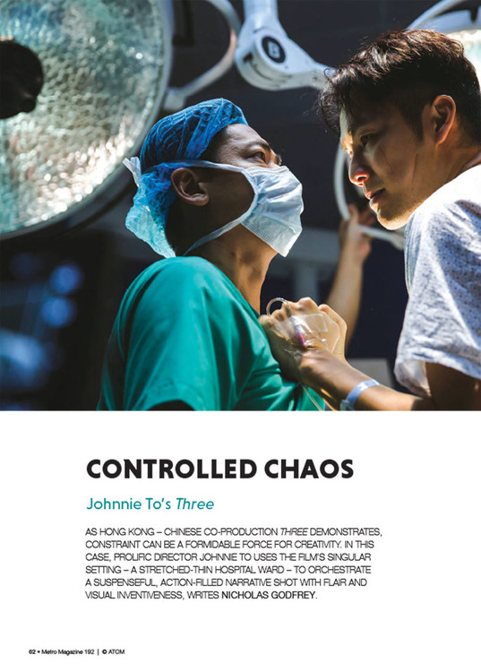 Controlled Chaos: Johnnie To's 'Three'