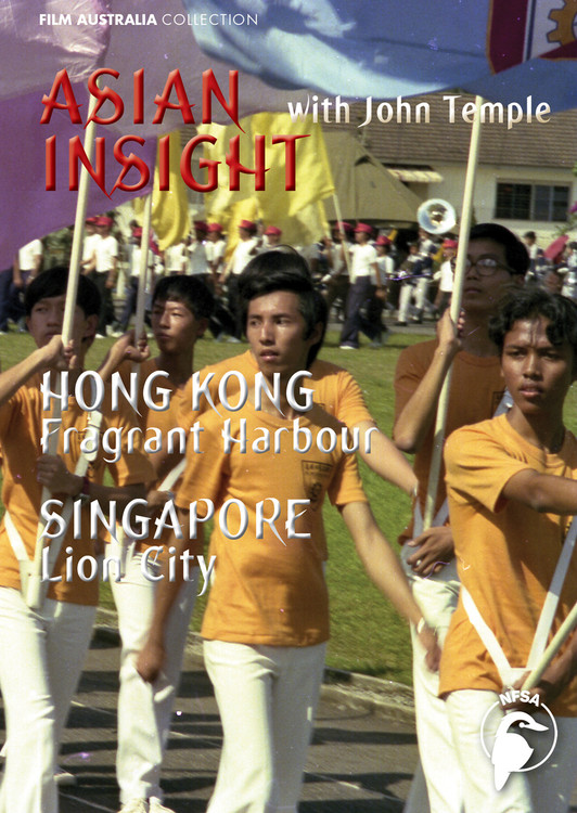 Asian Insight: Hong Kong, Singapore - Fragrant Harbour / Lion City (3-Day Rental)
