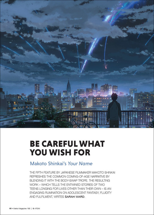 Be Careful What You Wish for: Makoto Shinkai's 'Your Name'