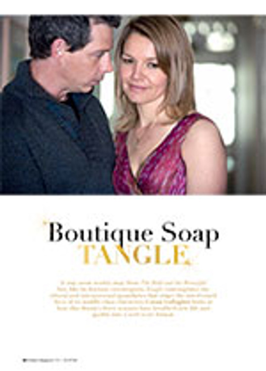 Boutique Soap: <i>Tangle</i>