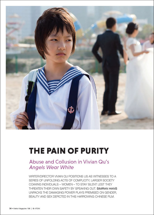The Pain of Purity: Abuse and Collusion in Vivian Qu's 'Angels Wear White'