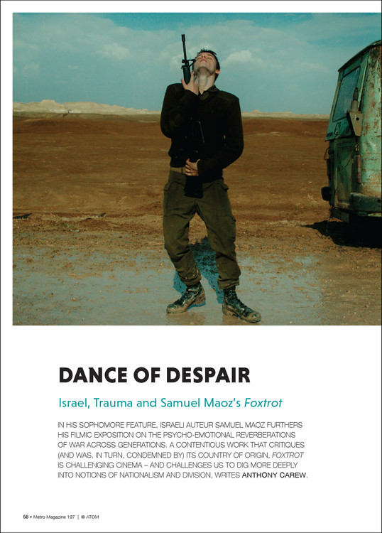 Dance of Despair: Israel, Trauma and Samuel Maoz's 'Foxtrot'