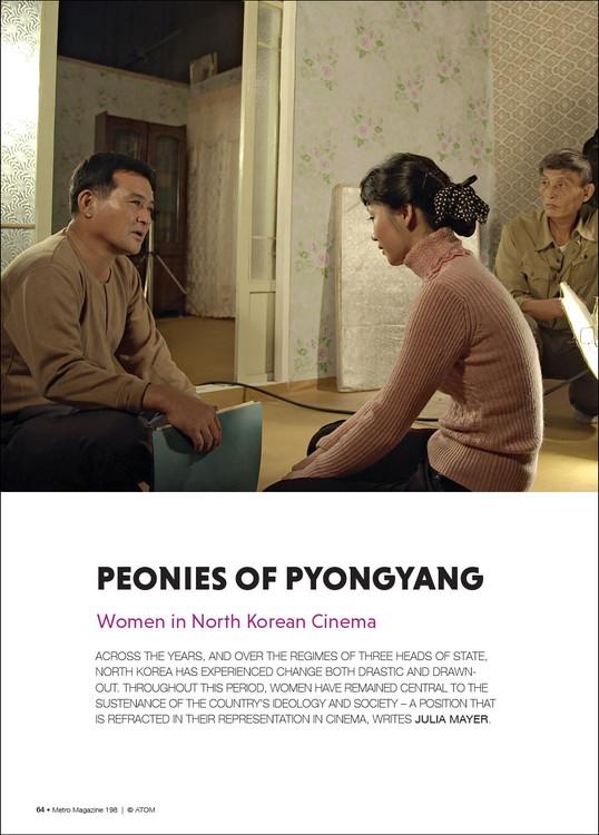 Peonies of Pyongyang: Women in North Korean Cinema
