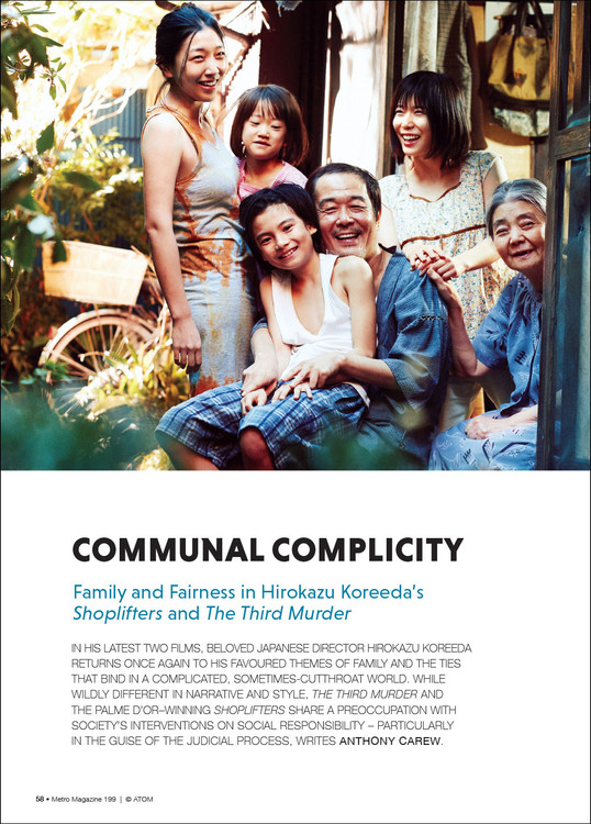 Communal Complicity: Family and Fairness in Hirokazu Koreeda's 'Shoplifters' and 'The Blind Murder'