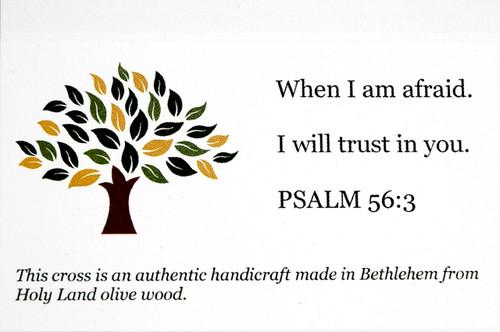 "Wall Cross Orthodox Olive Wood 10"" Bethlehem Holy Land"
