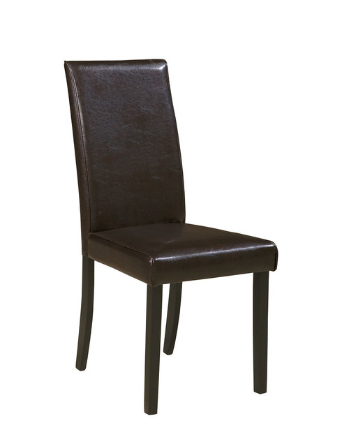 Kimonte Dark Brown Dining Upholstered Side Chair (Set of 2)