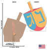 Life-size cardboard standee of Dreidel. View of back and front of standee with dimensions.
