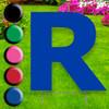 Letter R yard sign