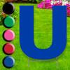 Letter U yard sign