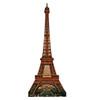 Life-size Eiffel Tower Cardboard Standup | Cardboard Cutout