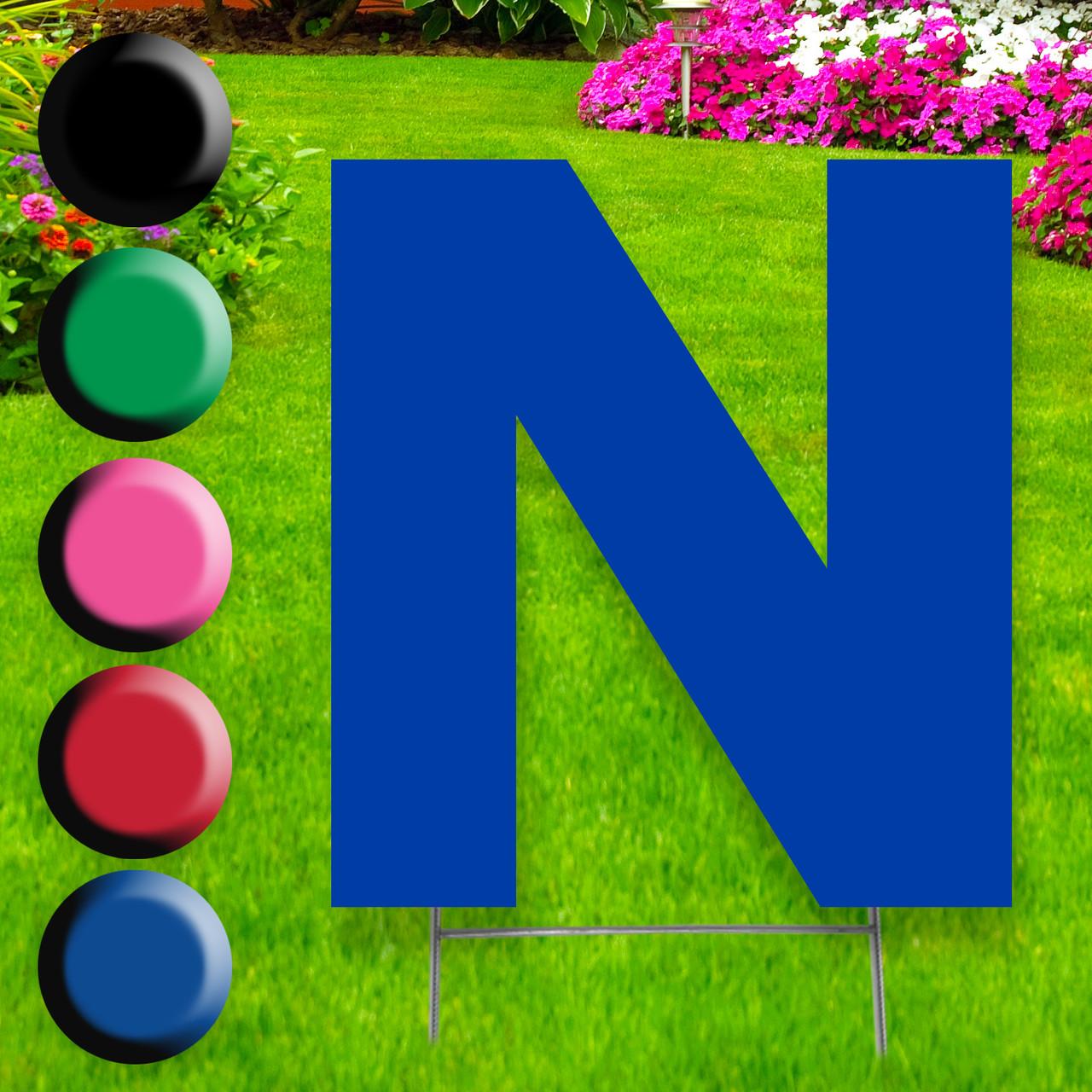 Letter N yard sign
