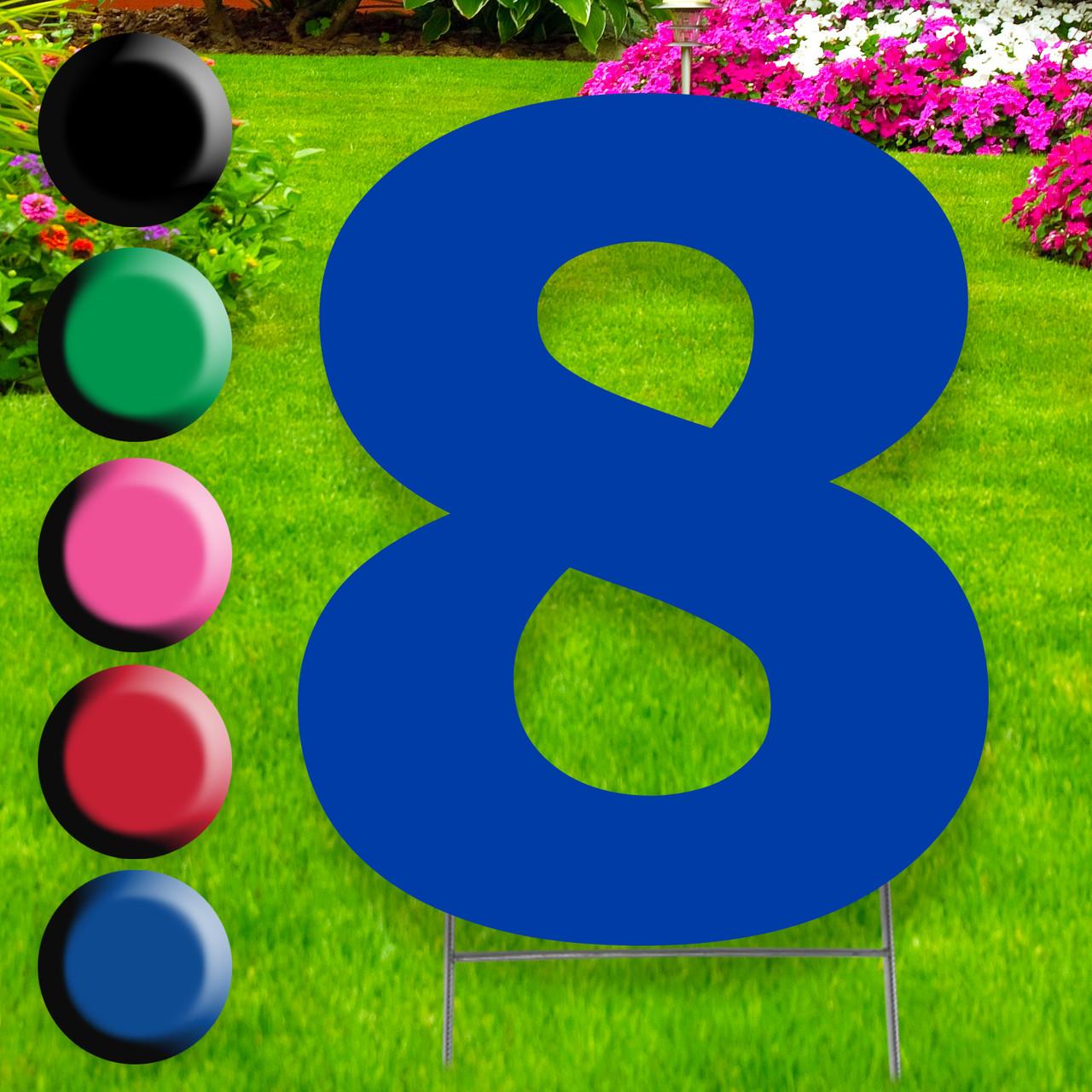 Number 8 yard sign