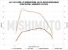 MISHIMOTO HEAVY-DUTY BUNDLE, FOR FORD 6.7L POWERSTROKE 2011–2016