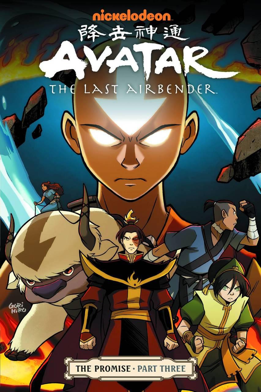 nickelodeon avatar the last airbender games