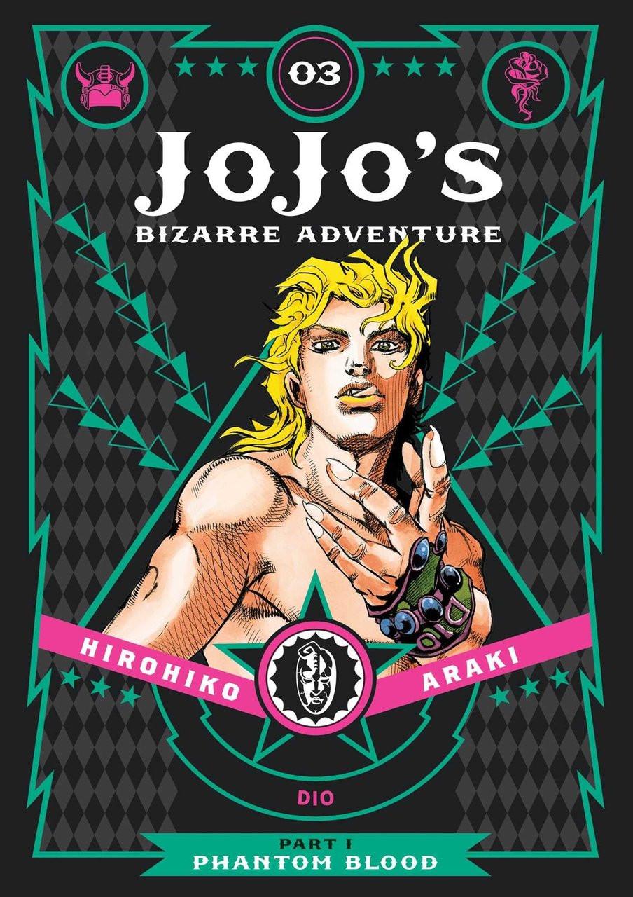 JOJO'S BIZARRE ADVENTURE GN PART I VOL 03