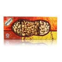 austiNuts Yummy Trio is a combination of three (3) different Cashew flavors, a great compact gift to ship.   Contains: Salted Cashews, Cayenne Cashews & Garlic Cashews