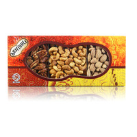 austiNuts Yummy Trio - Tasty Treats filled with bold flavors for nut lovers!   Contains: BBQ Pecans, Chipotle Cashews & Salted Almonds