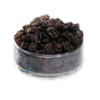 austiNuts Raisins are rich with concentrated sources of energy, vitamins, electrolytes, and minerals. They are great to put in trail mixes, salads or just eaten alone.   Contains: Raisins