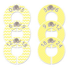 Elephant Yellow baby closet dividers