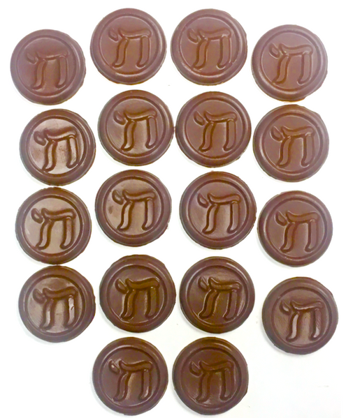 """Just Chai"" Sugar Free Chocolates, Set of 18, about 3.1 oz"