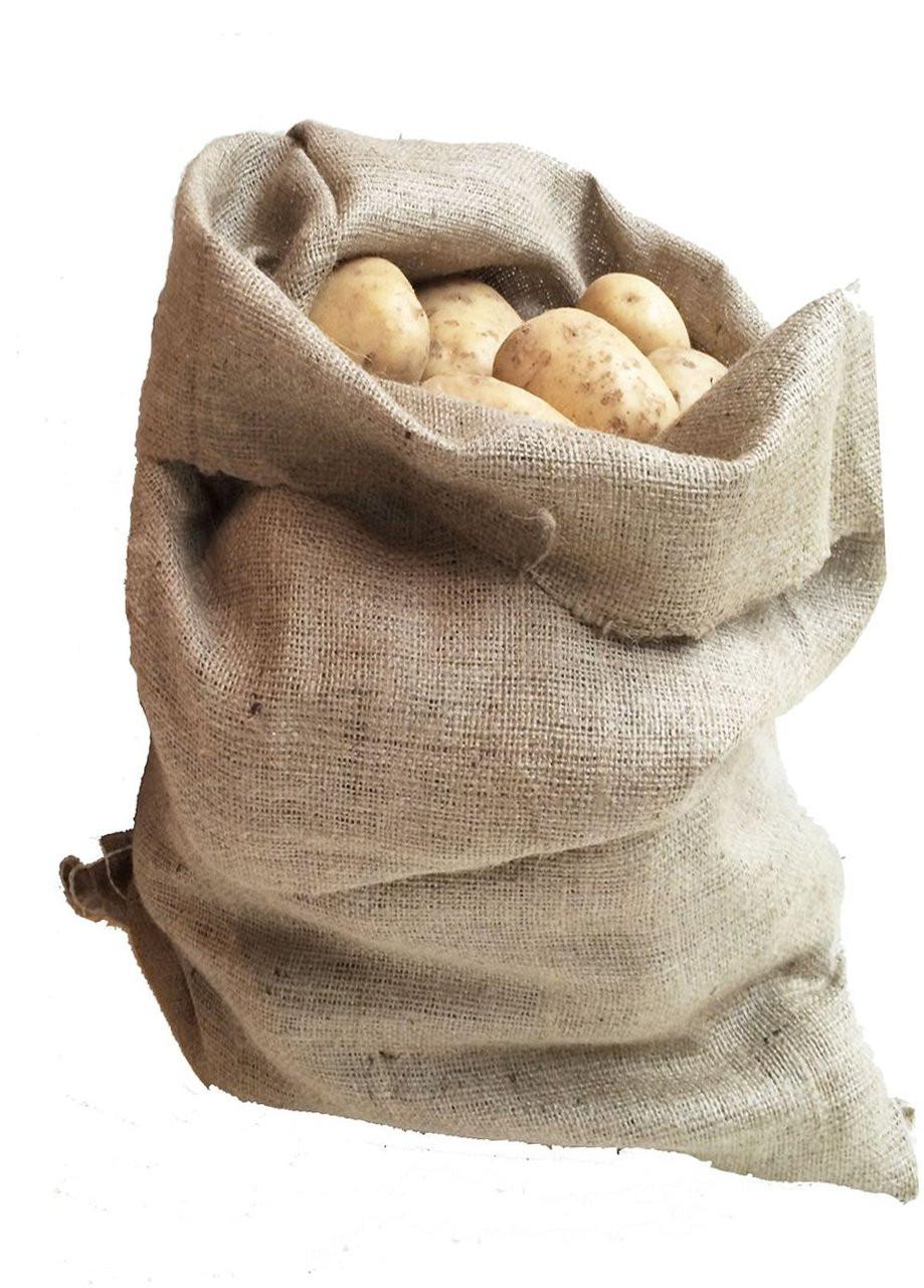 potato sacks mr middleton garden shop