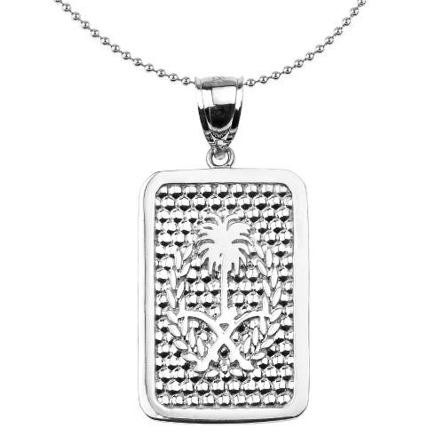 Sterling Silver Saudi Arabia Emblem Engravable Pendant Necklace