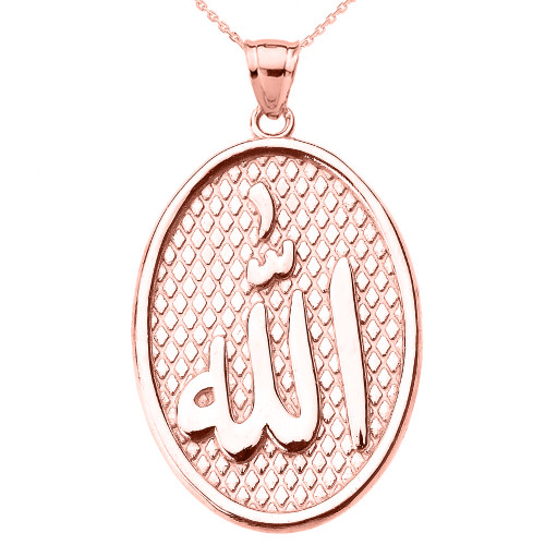 Rose Gold Allah Oval Pendant Necklace