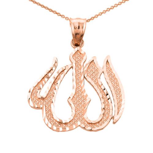 Rose Gold Diamond Cut Allah Pendant Necklace