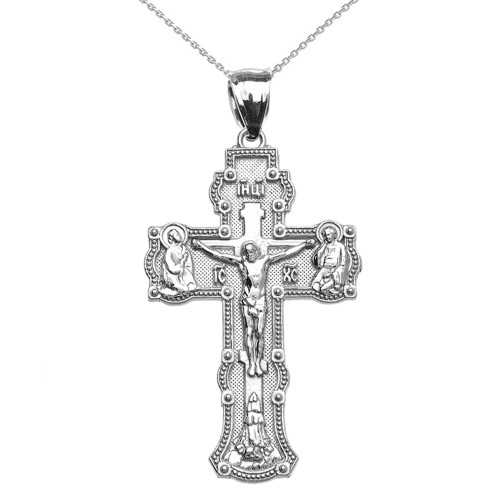 """White Gold Elegant Russian Orthodox """"спаси и сохрани""""-Save and Protect Cross Pendant Necklace"""